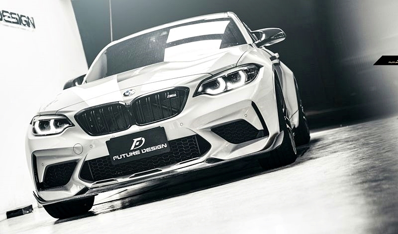 BMW F87 M2 LCI- Performance style Carbon Front Lip 04