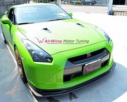 Nissan GTR R35 - AirWing style Carbon Front Lip spoiler