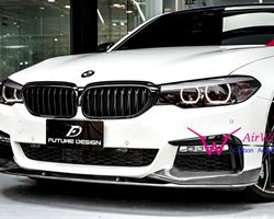 G30 - Performance style Carbon Front Lip Spoiler