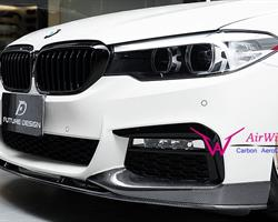 G30 - M performance style grille set