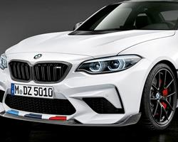 F87 M2 Competition - Performance style Carbon Front Lip Spoiler